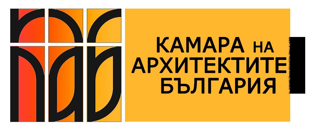 Камара на архитектите в България